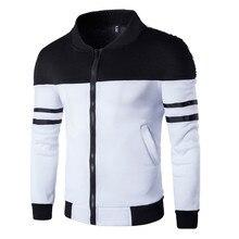 WOMAIL, мужская куртка, чистый цвет, длинный рукав, тонкий дизайн, куртка, хлопок,, модная, Осень-зима, на молнии, спортивная одежда, пэчворк