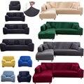 26 цветов  одноцветные Чехлы для дивана для гостиной  Однотонные эластичные чехлы из спандекса чехлы для дивана  растягивающиеся диванные по...