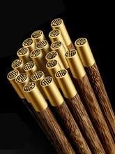 20 пар цельных деревянных многоразовых безвосковых высококачественных