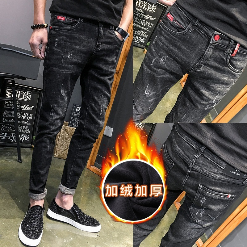 Jeans Men's Slim Fit Korean-style Trend Loose Winter Style Plus Velvet Black Ripped Students Skinny Casual Pants Autumn