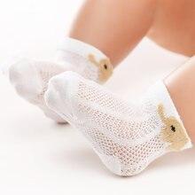 1 пара Детские хлопковые носки с мультяшным принтом