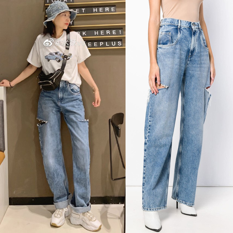 2020 Spring Summer Women's High Waisted Loose Features Double Cut Holes On Both Sides Loose Straight Denim Pants A2