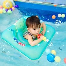 Float-Seat Pool-Bathtub Swimming-Rings Swim-Circle Baby Infant Kids Inflatable Summer