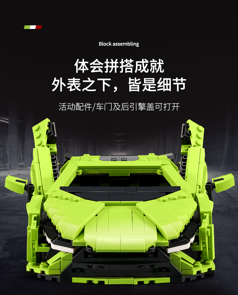 MOULD KING 10011 Compatible 42115 Technic Lambo Sierne Car Building Block 7