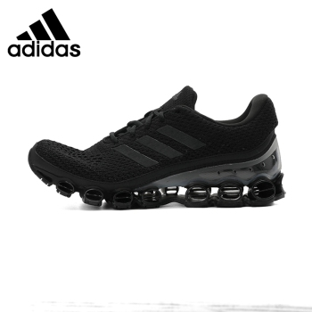 Original New Arrival  Adidas microbounce Men's Running Shoes Sneakers 1