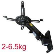 DL-F12PR-A, 2-6,5 кг, универсальная газовая пружина, газовая стойка, наклон, настенный кронштейн для проектора, потолочное крепление, алюминиевая стойка с лотком