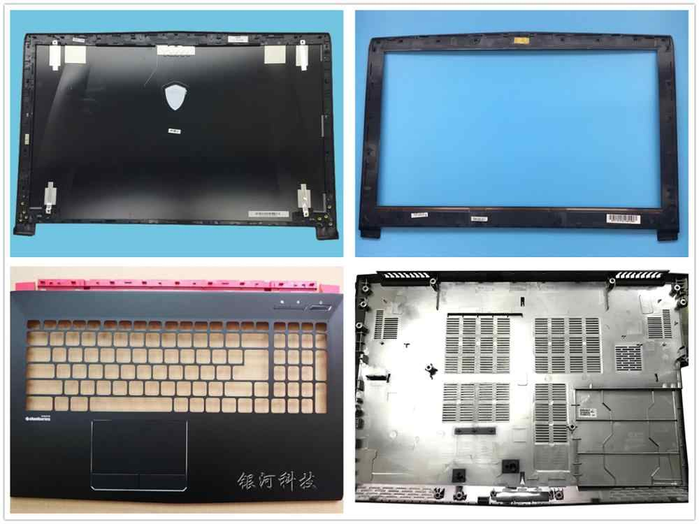 Bottom Case Cover Black Optical Drive Version New Compatible Replacemen for MSI MSI GE62 6QD//GE62 6QE//GE62 6QF Apache Pro
