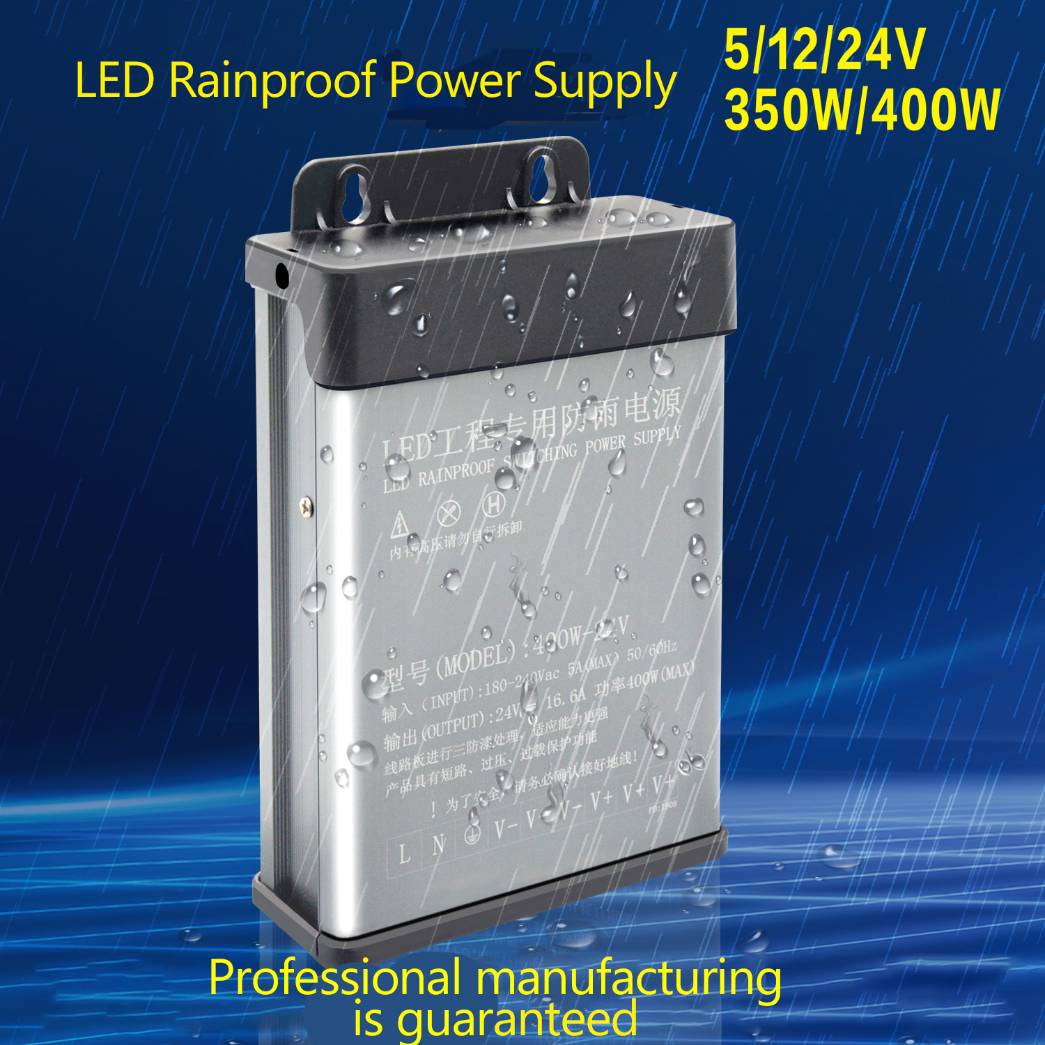 Waterproo LED power supply <font><b>DC</b></font> <font><b>12v</b></font> <font><b>60w</b></font> 100w 200w 300w 400w 600w Transformers High Quality LED Driver for billboard light image