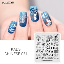 KADS Nail Stamping Plates Chinese Deer Manicure Nail Art Template Stamp Stencils for Nails Christmas Design Image Print Plate ocean theme nail stamping plate stencils animal nail stamp template big size image plates manicure diy nail art design