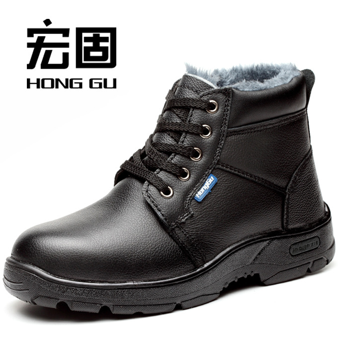Winter Safety Shoes Cotton Safety Shoes Protective Shoes Men's Smashing Anti Puncture High-temperature Resistant Wear-Resistant