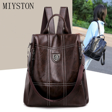 Women Backpack High Quality Oil Wax Leather School Bags For Teenage Girls Sac A Dos Travel Back Pack Shoulder Rucksack Packsack high quality leisure women backpack pu leather chest shoulder bags for teenage girls travel school back pack fashion 2019 new