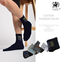 New socks in autumn and winter PIER POLO brand mens cotton alphabetical digital pattern gift 5 pairs of package