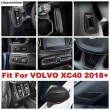 Для volvo xc40 2018 2021 боковые вентиляционные отверстия переменного