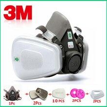 17 ב 1 3M 6200 תעשייתי חצי מסכת ריסוס צבע גז מסכת נשימה הגנת בטיחות עבודה אבק הוכחה מסכת הנשמה מסנן