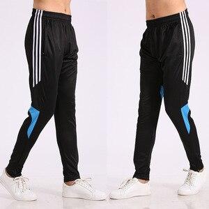 Fashion Sweatpants Men Skinny Fitness Pa