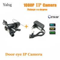 1080P Innen Tür Auge Guckloch IP Hause Kamera Bewegungserkennung 2MP Überwachung Video/Audio XMEye Onvif Kamera TF karte Unterstützt