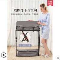 Diaper table baby care table newborn baby diaper changing table massage touch bath table multifunctional foldable