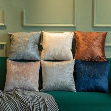 Бархатная наволочка для диванной подушки однотонный чехол 45