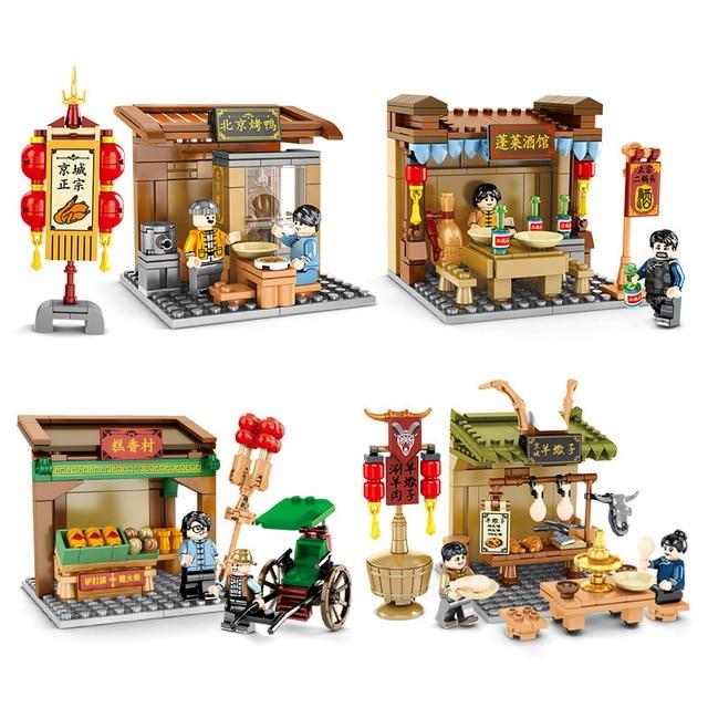 Juguetes de bloques de construcción para niños y niñas modelo de ensamblaje Compatible con escena callejera de Sembo Old Beijing, regalos para niños y niñas