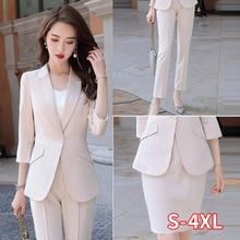 Women's Suit Set Blazer And Trouser Black Apricot Female Ele