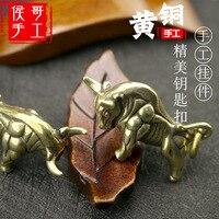 Solide Reinem Messing Chinesischen Sternzeichen Vieh Auto Keychain Anhänger Kreative Geschenke zhao cai niu Hand Feng Shui Kupfer Stücke|Schlüsseletui für Auto|   -