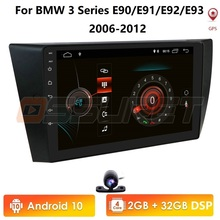 Android 10.0 BMW 3 serisi için E90 E91 E92 E93 araba NODVD çalar ses stereo GPS stereo monitör ekranı radyo multimedya 2G + 32G BT