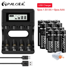 Stable Voltage 1.5V AAA Rechargeable Batteries+ AA Battery Li ion AAA AA Rechargeable Battery for Camera Toy