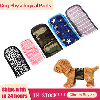 M/L/XL Female Dog Shorts Puppy Physiological Pants Diaper Pet Underwear For Small Meidium Girl Dogs Dog Shorts Pet Products image