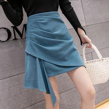 Женская трапециевидная юбка новая весенне осенняя корейская