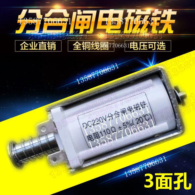 CT19B пружинный Рабочий механизм CT19-I/II-114-10-12KV
