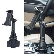 "Adjustable Car Cup Holder Cellphone Mount Stand for 3.5 12.5"" Smartphone Tablet U1JA"