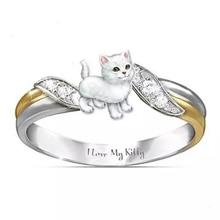Креативная Женская Девушка темпераментная кошка Милая я люблю