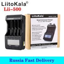 Liitokala lii-500 lcd 3.7v/1.2v aa/aaa 18650/26650/16340/14500/10440/18500 carregador de bateria com tela + 12v2a adaptador lii500 5v1a