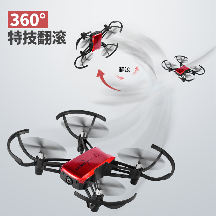 Coficht Remote-control Four-axis Aircraft 720P Wide-angle WiFi Real-Time Aerial Photography Set High Unmanned Aerial Vehicle Toy