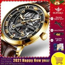 Marca superior oupinke relógio de pulso mecânico dos homens de luxo relógio automático clássico esqueleto couro safira à prova dwaterproof água