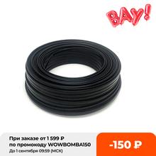 Cable de calefacción autorregulado de alta calidad, drenaje de tubería de agua de 8mm, protección contra congelación, 20 W/m, descongelar cables de fusión de nieve