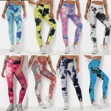 Women Yoga Pants Sport Leggings Gym Bubble High Waist Fitness Leggins High Elasticity Tights Running Athletic Trousers Push Up
