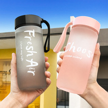 Simple cup transparent plastic sports summer personality trend outdoor space Environmentally friendly material