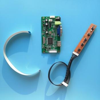 Do zestawu N156BGA-EA2 VGA EDP HDMI 15 6 #8222 płyta kontrolera sterownik monitora LED EDP 30Pin ekran wyświetlacza LCD DIY 1366 × 768 tanie i dobre opinie OPLY SONY Rohs PAVILION CN (pochodzenie) NV156FHM-N42 for NV156FHM-N42 for display