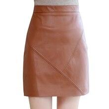 Mini Skirt Black Elegant High-Waist Plus-Size Fashion Women Solid Soft Autumn Winter
