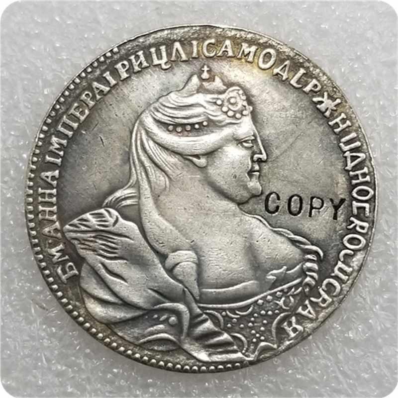 1739 Russia - Empire Poltina - Anna Copy Coin