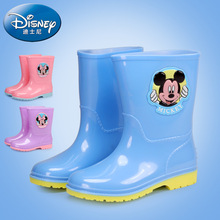 Children's Rain Boots Boys Girls Mickey Mouse Water Shoes Cute Minnie Rain Boots Baby Mickey Non-slip Rubber Boots D50