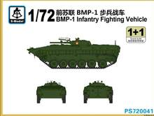 S-modelo ps720041 1/72 BMP-1 infantaria combate veículo