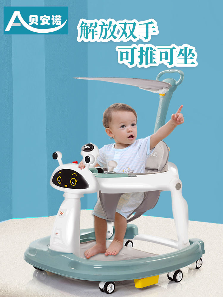 Infant Walker Girls Multi-function O-leg Rollover Prevention 6-12 Months Male Babies Trolley Children