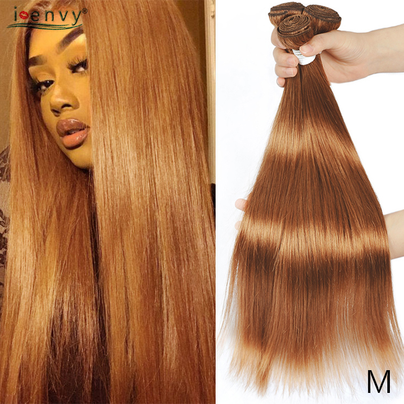 I Envy Gold Blonde Straight Bundles Brazilian Hair Weave Bundles Pre Colored #30 Bundle Deals 1/3/4 Pcs 100% Human Hair Non-remy