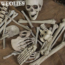 28 Pcs Volwassen Skelet Bone Grave Schedel Halloween Spookhuis Decoratie Props(China)