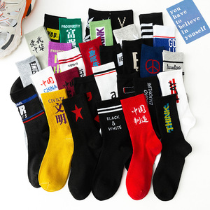 New Fashion Hip-hop Boots Funny Crew Socks Men Street Wear Sports Breathable Long Socks Harajuku Warm Autumn Winter Tube Socks