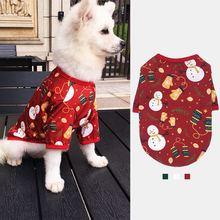 Одежда для домашних питомцев Рождественский костюм милая мультяшная