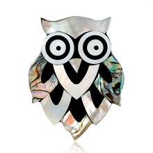 Dan Run custom fashion retro European and American style OWL brooch shell material animal corsage spot