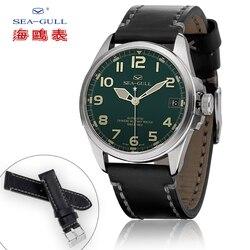 Часы с Чайкой оригинальный официальный оригинальный дикий военный ремешок для часов аксессуары кожаный ремешок